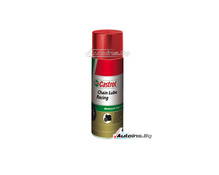 CASTROL CHAIN LUBE RACING - 400 ml