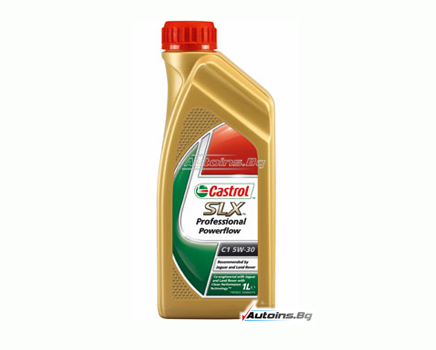 Castrol SLX Professional Powerflow C1 5W30 Jaguar Land Rover - 1 литър