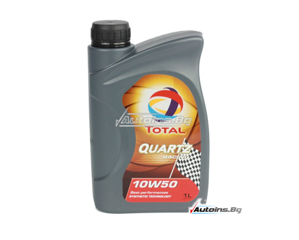 TOTAL QUARTZ RACING 10W50 - 1 литър