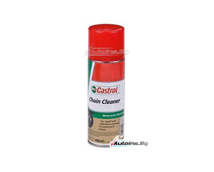 CASTROL CHAIN CLEANER - 400 ml
