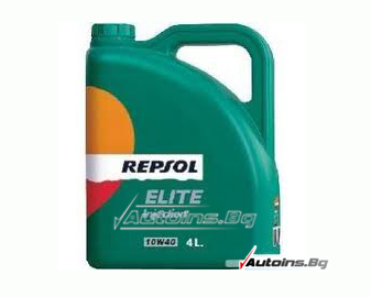 Repsol ELITE INJECTION 10W40 - 4 литра