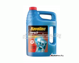 HAVOLINE ENERGY EF 5W-30 - 5 литра
