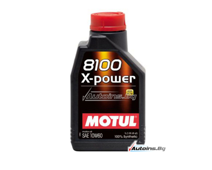 Motul 8100 X-power 10W60 - 1 литър