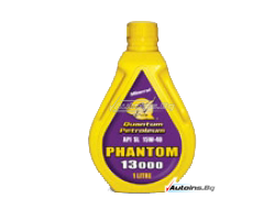 Quantum Petroleum Phantom 13000 Ultra 15W40 - 1 литър
