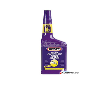 Wynn's DPF Cleaner - 325 ml